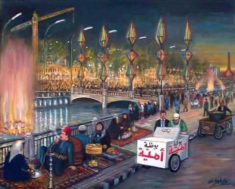 عربة بوظة امية في مدينة المعارض في دمشق