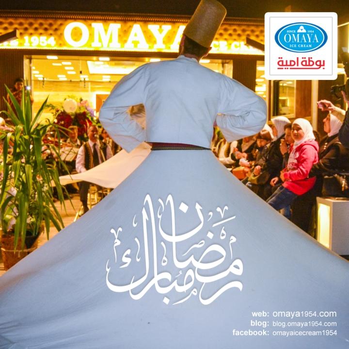 رمضان كريم بوظة أمية.jpg